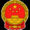 Производитель товаров из Китая